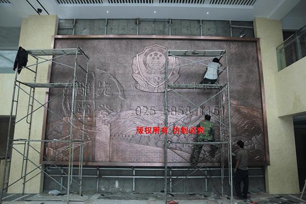 南京建邺公安局锻铜浮雕