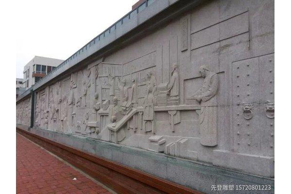 合肥学校石材浮雕