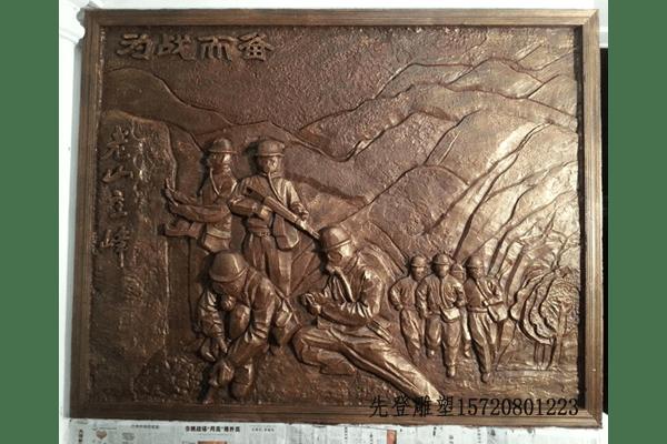 浮雕厂家制作铸铜浮雕的方法